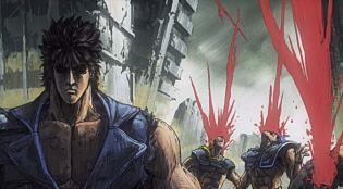 Kenshiro, from Fist of The North Star (Hokuto no Ken)
